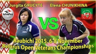 Raubichi Elena CHUNIKHINA - Jurgita GRUCYTE Table Tennis Настольный теннис