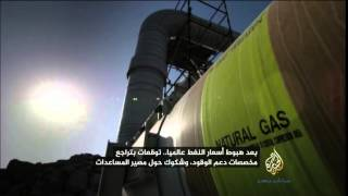 سلبيات وايجابيات على الاقتصاد المصري جراء انخفاض أسعار النفط العالمي