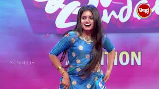 Super Dance of Beautiful girls #RajaSundari | Water bottle competition!!କଣ ଏଟା ?? Watch the video ..