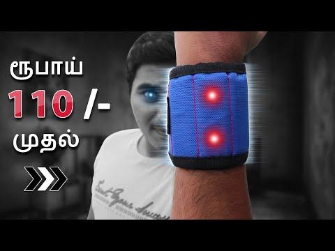 110 ரூபாய் முதல் Amazon and AliExpress Gadgets