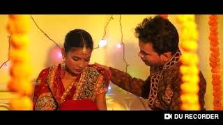 Gambar cover Suhaag raat | shot film