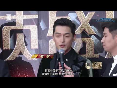 20170226品质盛典红毯 Hu Ge and Jin Dong Interviewed at the red carpet