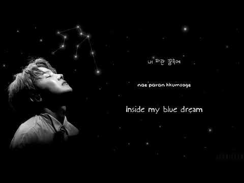 BTS J-Hope (제이홉) - Blue Side (Outro) [Lyrics Han Rom Eng]