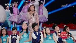 [星光大道]《蓝精灵》 演唱:Sarah | CCTV