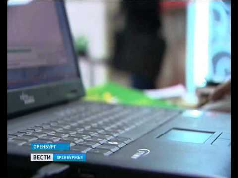 В Оренбурге судебные приставы провели акцию «Узнай о своих долгах»