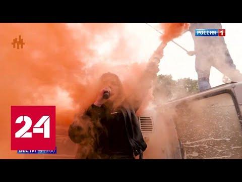Осада Верховной рады: радикалы требуют отставки Авакова - Россия 24
