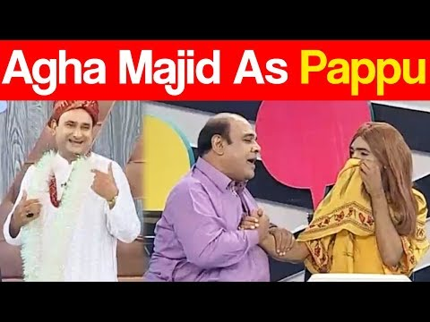 Agha Majid As Pappu - CIA - 20 Aug 2017 - ATV