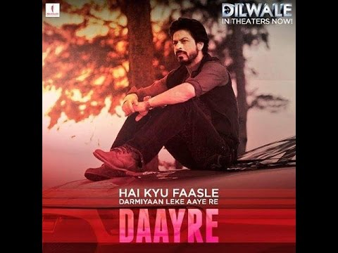 dayree mp3 song