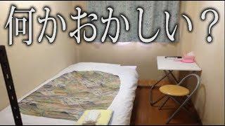 タケヤキ、女性の霊が出るホテルに泊まりました。