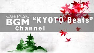 "Cafe Music BGM channel - NEW SONGS ""KYOTO Beats"""