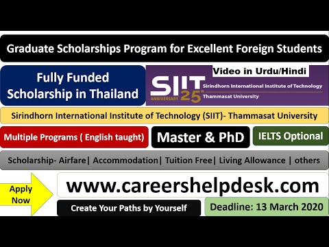 siit-scholarships-2020-(efs)-in-thailand-|-master-&-phd-|-fully-funded-|-in-urdu/hindi