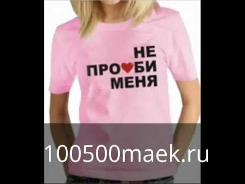 Читать онлайн Донцова Дарья Клетчатая зебра