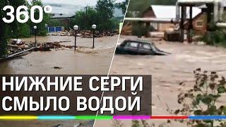 По улицам плавают гаражи и машины. На Урале затопило целый город. Видео