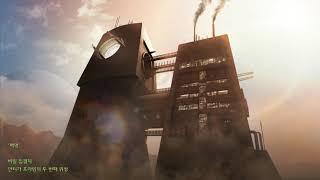 스타크래프트 리마스터 캠페인 - 테란 오리지날 모음