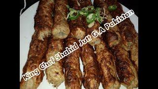 Chiken Reshmi Kabab Bar.B.Q King Chef Shahid Jutt G.A Pakistan