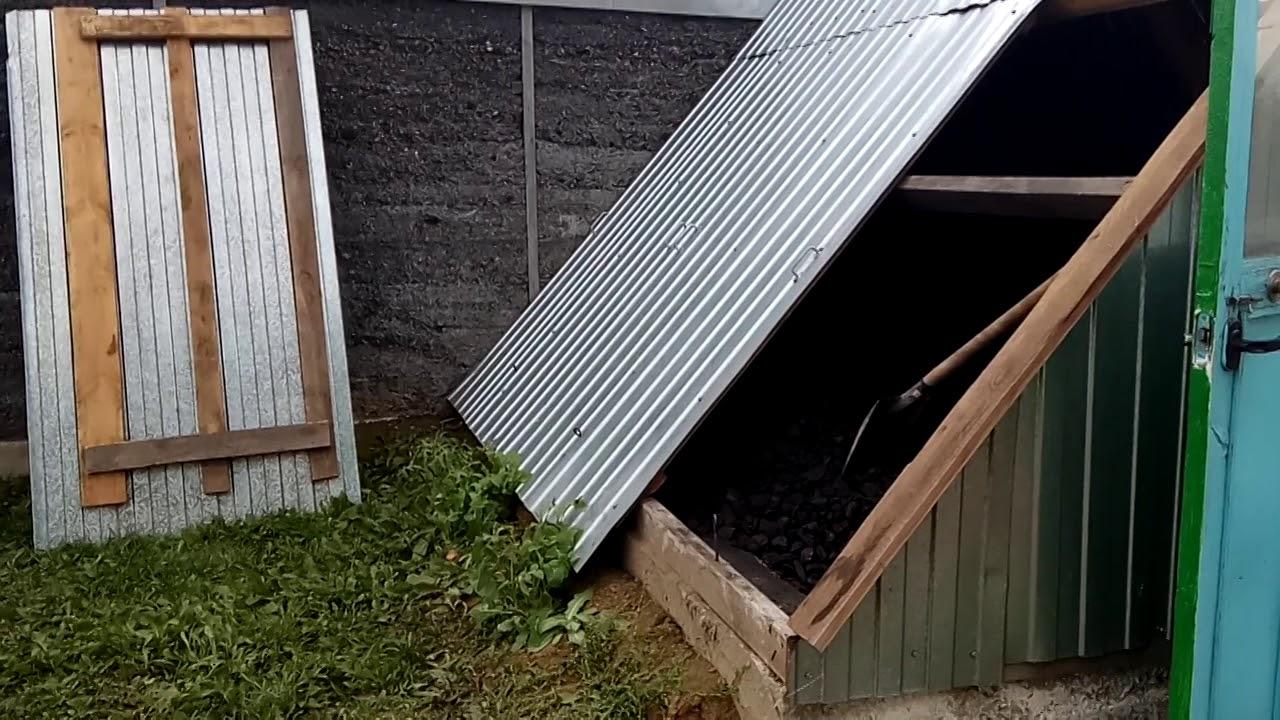Крыша для углярки своими руками