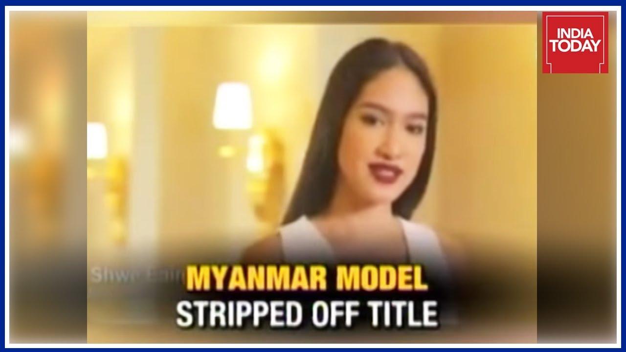 Myanmar Beauty Queen 'Dethroned Over Rohingya Video'