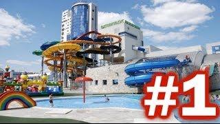 Казанский аквапарк