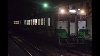 [ダイヤ改正前]『キハ40系×2両編成(キハ40-584+キハ40-534)[回242D]』2020/3/12(JR磐越西線・塩川駅)