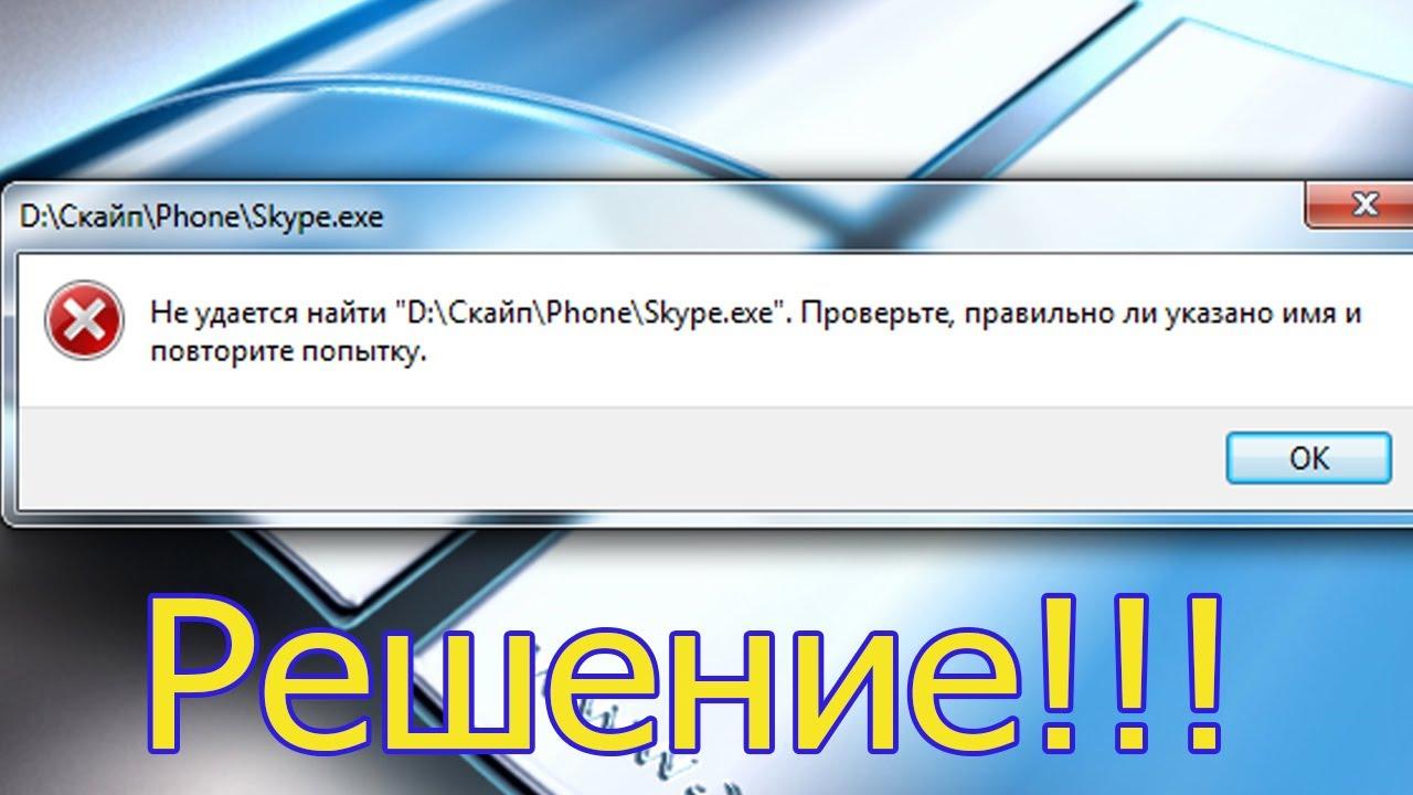 Amd avt bin kdbsync exe скачать на windows 7