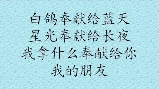 Fengxian
