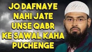 Un Logo Se Qabar Ke Sawal Aur Jawab Kaha Puche Jayege Jo Dafnaye Nahi Jate by Adv. Faiz Syed