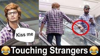 Touching Strangers on Escalator | Prank in Pakistan