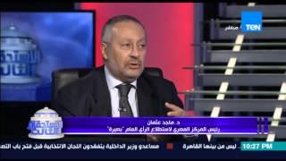 الإستحقاق الثالث - د. ماجد عثمان | قراءة سريعة للواقع الإنتخابي وهل يمكننا إعلان العزوف عنه ؟