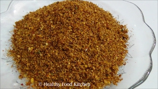 Andhra Idli Kara podi Recipe - Spicy Garlic Idli Podi Recipe by Healthy Food Kitchen