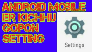 Android mobile tips
