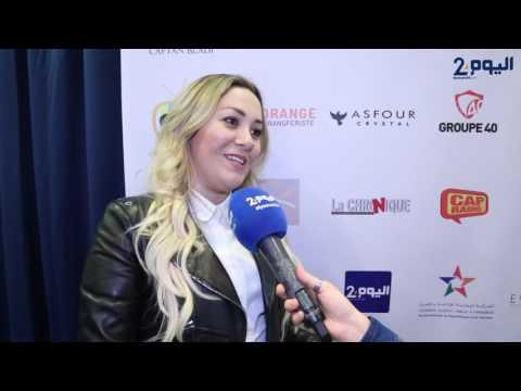 """بالفيديو : شاهد أول ظهور لإبنة الفنان """" عبدالهادي بلخياط """" و مدى جمالها و أناقتها..لن تصدق شنو خدامة !!"""