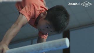 [스브스뉴스] 전국소년체전을 뒤흔든 11살 체조 신동, 선우의 집념