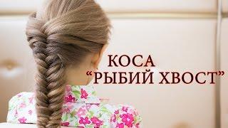 Плетение волос, косичка
