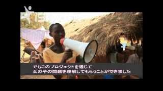 女の子のサッカープロジェクト ~ガーナ~/プラン・ジャパン
