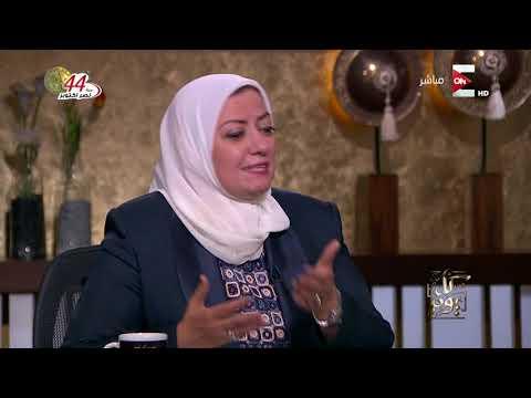 كل يوم - أمل فوزي: الدراما والمجتمع في مصر بيتعاملوا مع قضية الإبتزاز الجنسي إن المرأة هي السبب  - 00:20-2017 / 10 / 17