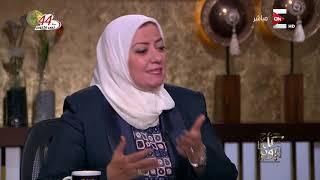 كل يوم - أمل فوزي: الدراما والمجتمع في مصر بيتعاملوا مع قضية الإبتزاز الجنسي إن المرأة هي السبب