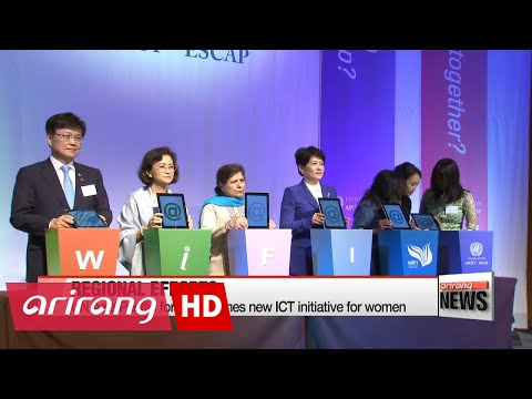 Korea shares ICT-based gender equality initiatives at UN Asia Pacific forum