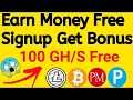 New Free Bitcoin Cloud Mining Site 2020  Free GHs in every 1 hour  Bestmining  #delji