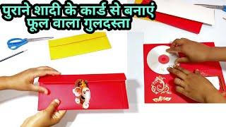 Purane Shadi Ke Card Se Guldasta Banana Mp4 Hd Video Wapwon