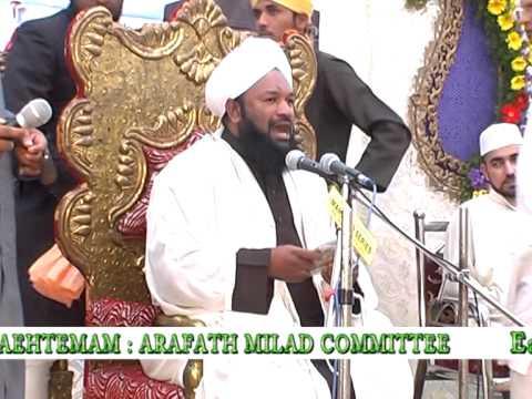 Anandbagh Jalsa Eid Milad-un-Nabi (s.a.w) 2015 Part 4  Bayan By Allama Ahmed Naqshbandi Sahab