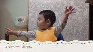 【パリパリッ】春巻が大好きω 春巻が待ち遠しくてウズウズ(*´∇`*)・つまみ食いしちゃう・ママの分まで狙う1歳9ヶ月の赤ちゃん動画 ベビちゃんねる 赤ちゃん成長記録動画 もっちゃん動画