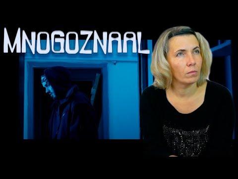 MNOGOZNAAL - ГОСТИНИЦА КОСМОС (Реакция МАМЫ)