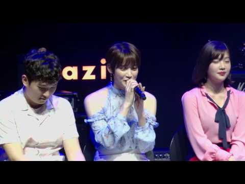 The liar and his lover full concert vlive ~