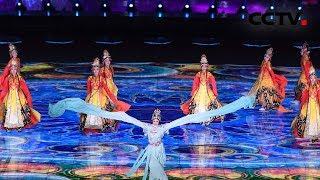 [中国北京世界园艺博览会]中国古典舞《彩蝶的虹桥》 昆曲演唱:邵天帅 领舞:王亚彬 黄琛迪| CCTV中文国际