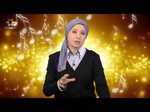 Singing the Song of Happiness - Rebbetzin K. Sarah Cohen