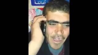 Hhh appel marocaine