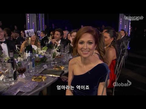 SAG 2017 - I'm an actor (Korean sub)