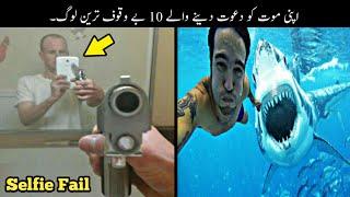 Download song 10 People Die Doing Stupid Things | اپنی موت کو دعوت دینے والے بے وقوف لوگ | Haider Tv