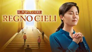 """Film cristiano evangelico completo gratis """"Il popolo del Regno dei Cieli"""": solo le persone oneste possono entrare nel Regno di Dio - Trailer ufficiale"""