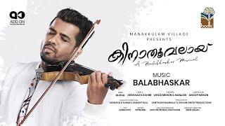 Kinaathoovalai | Balabhaskar | Vinod Menon | Manjari | Arshaad K Rahim | Sangeethlal